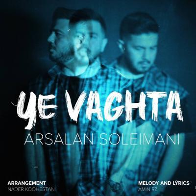 Arsalan Soleimani - Ye Vaghta