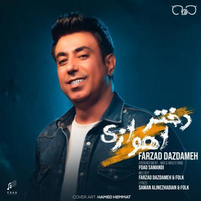 Farzad Dazdameh - Dokhtar Ahvazi