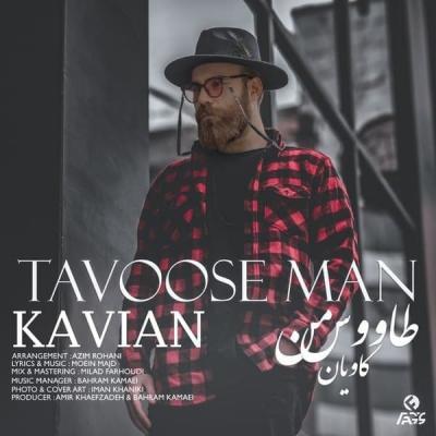 Kavian - Tavoose Man
