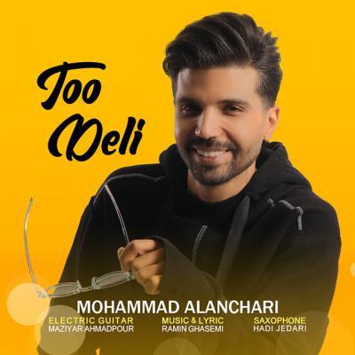 Mohammad Alanchari - Too Deli