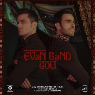 Evan Band - Goli