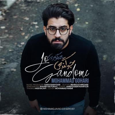 Mohammad Gohari - Jo Gandomi