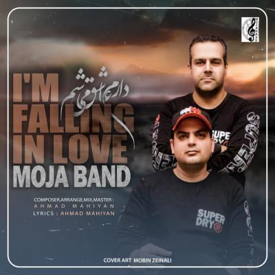 Moja Band - Daram Ashegh Misham