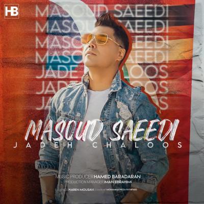 Masoud Saeedi - Jadeh Chaloos