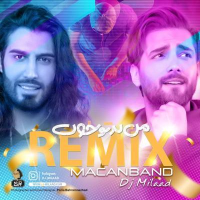 Macan Band - Man Bad To Khob (Remix)