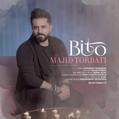 Majid Torbati - Bi To