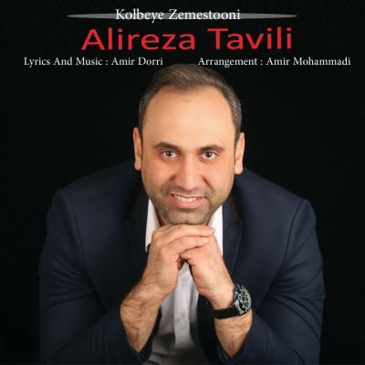 Alireza Tavili - Kolbeye Zemestooni