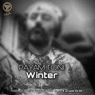 پیام طونی - زمستان