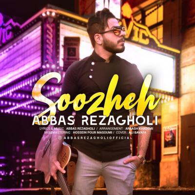 Abbas Rezagholi - Soozheh