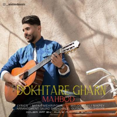 Mahbod - Dokhtare Gharn