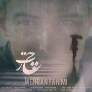 مهران فهیمی - چتر