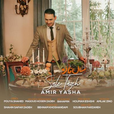 Amir Yasha - Sale Tazeh