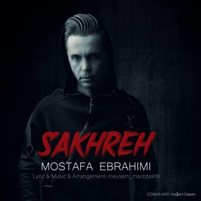 Mostafa Ebrahimi - Sakhreh