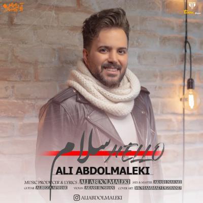 Ali Abdolmaleki - Salam