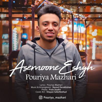 Pouriya Mazhari - Asemoone Eshgh