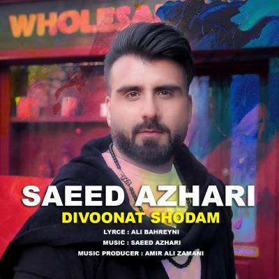 Saeed Azhari - Divonat Shodam