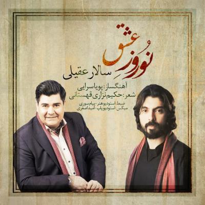 Salar Aghili - Norooze Eshgh