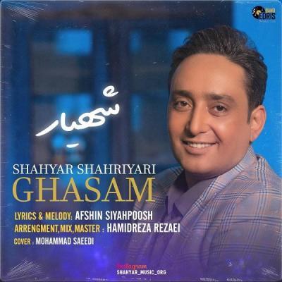 Shahyar Shahriyari - Ghasam