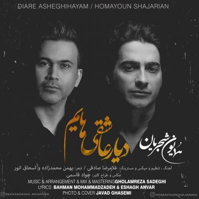 Homayoun Shajarian - Diyare Asheghihayam