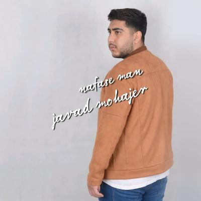 Javad Mohajer - Nafase Man
