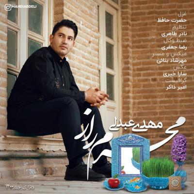 Mahdi Abdeli - Mahrame Raz
