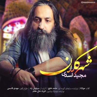 Majid Asadi - Shahr Kalan