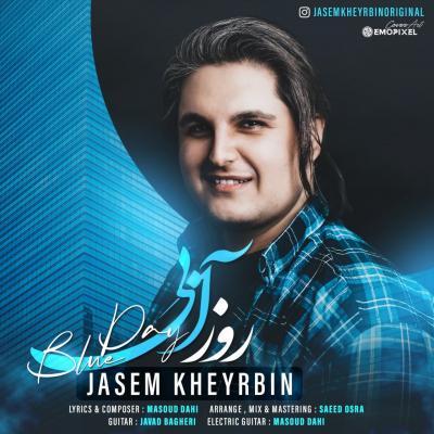 Jasem Kheyrbin - Rouze Abi