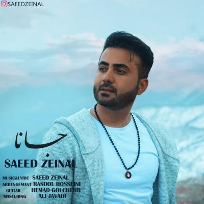 Saeed Zeinal - Jana