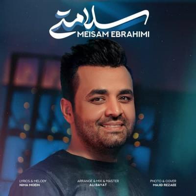 Meysam Ebrahimi - Salamati