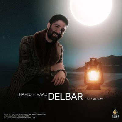 Hamid Hiraad - Delbar