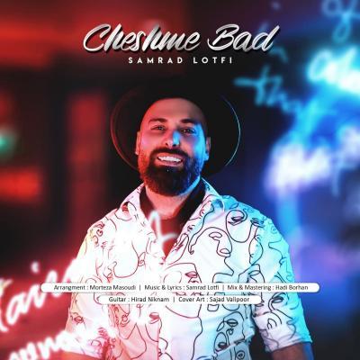 Samrad Lotfi - Cheshme Bad