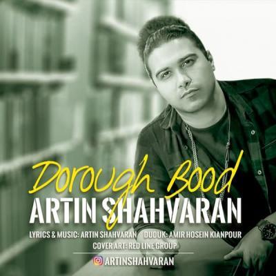 Artin Shahvaran - Dorough Bood