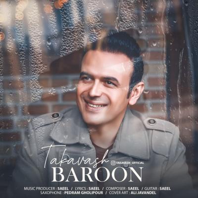 Takavash - Baroon