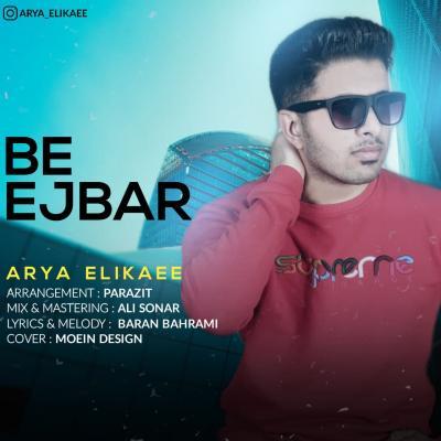Arya Elikaee - Be Ejbar