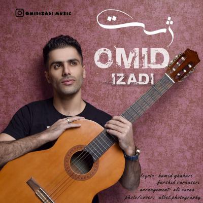 Omid Izadi - Zhest