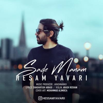 Hesam Yavari - Sade Manam
