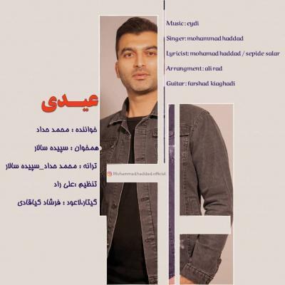 Mohammad Hadad - Eydi