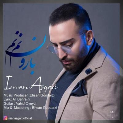 Iman Asgari - Baroone Nam Nam