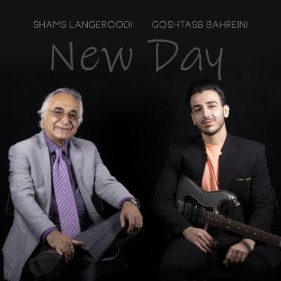 Goshtasb Bahreini - New Day (Ft Shams Langeroodi)