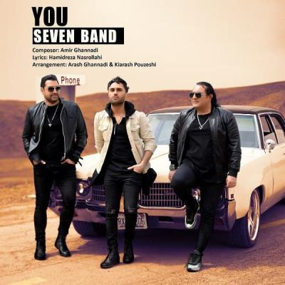 7Band - To (You)