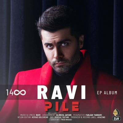 Ravi - Pile