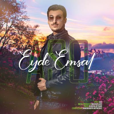Aso - Eyd Emsal