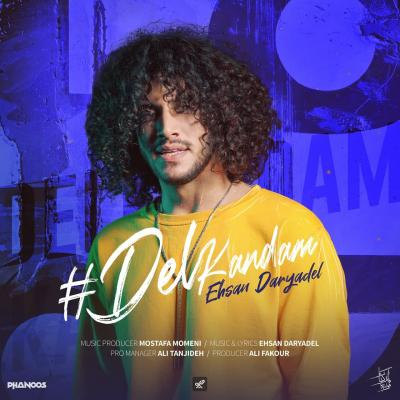 Ehsan Daryadel - Del Kandam