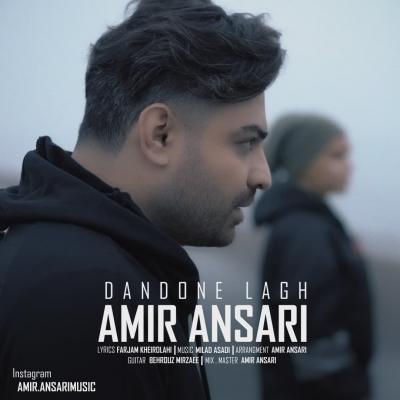 Amir Ansari - Dandone Lagh