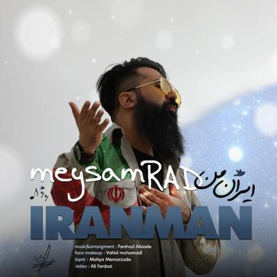 Meysam Raad - Iran Man