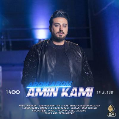 Amin Kami - Aroom Aroom