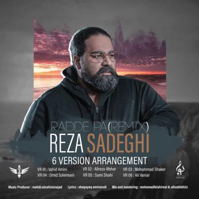 Reza Sadeghi - Radepa (Remix Album)