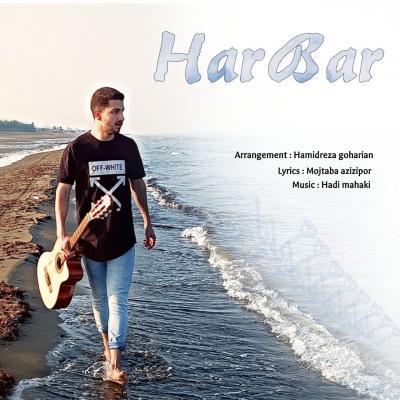 Hadi Mahaki - Har Bar