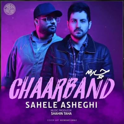 Chaarband - Sahele Asheghi