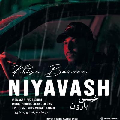 Niyavash - Khise Baroon